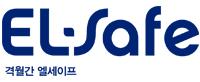 격월간 EL-Safe