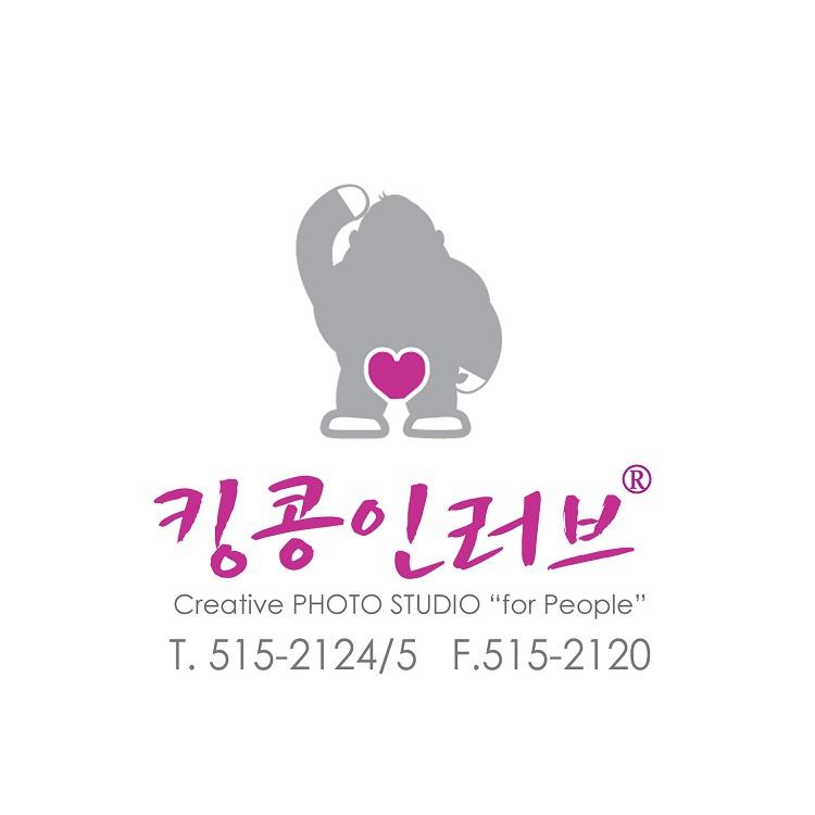 킹콩인러브 공식 블로그