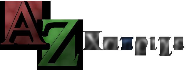 A. Z. in Caprice