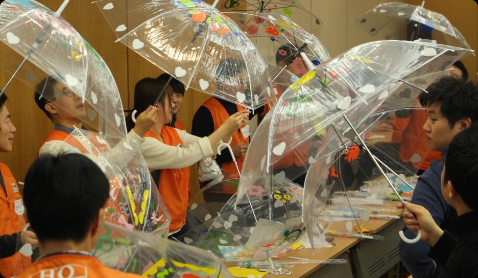 어린이 안전우산 만들기(호반건설)