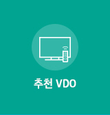 추천VOD