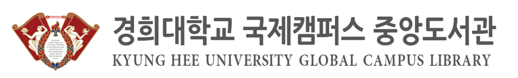 KHU Library Blog